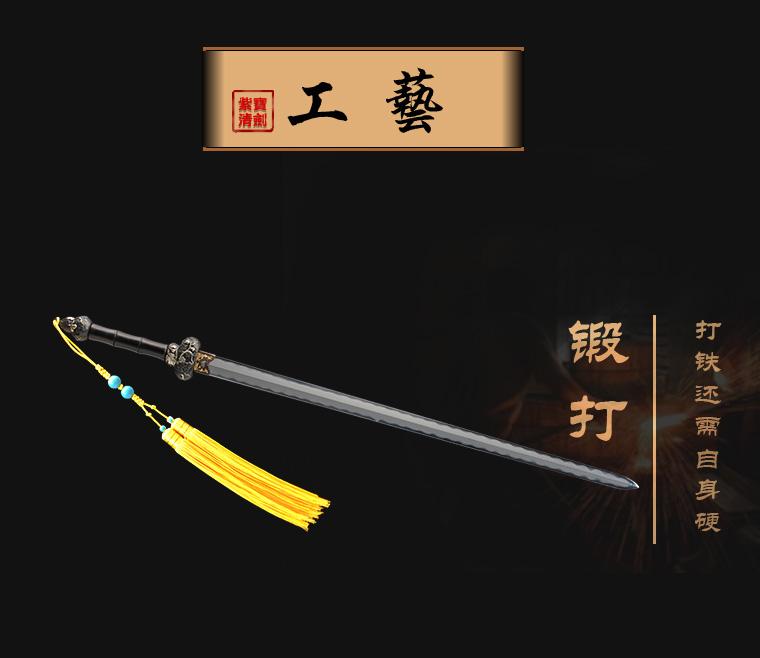龙泉剑,宝剑,唐刀,汉剑镇宅宝剑
