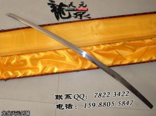 直造纹刀体|武士刀|烧造|★★★★|
