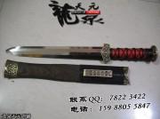 精短汉剑|汉剑|高碳钢|八面汉剑|★★★|
