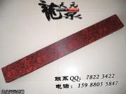锦盒|刀剑附带