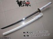 白龙武士刀|武士刀|中碳钢|普及版|★★|标准长度