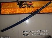 蓝鞘武士刀|武士刀|花纹钢|★★★|