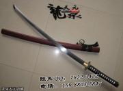 草野武士刀|武士刀|中碳钢|普及版|★★|标准长度