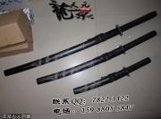 雕龙武士刀(黑漆) 武士刀 普及版 中碳钢 ★ 