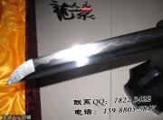 涛乱纹烧武士刀|武士刀|地肌烧造|★★★★|