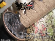 棕绳龙镡小武士刀|武士刀|普及版|中碳钢|★|