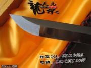 忠义武士打刀|武士刀|高碳钢|★★★|标准长度
