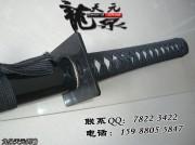 铁方镡直武士刀|武士刀|中碳钢|★★★|