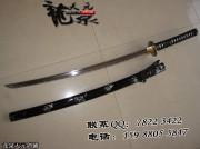 黑飘普及版武士刀|武士刀|中碳钢|普及版|★★|标准长度