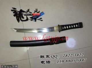 野花短武士刀|武士刀|普及类|中碳钢|★|短款规格