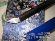 深蓝武士刀|武士刀|高碳钢|★★★|