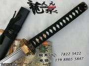修远武士刀|武士刀|普及类|中碳钢|★★|标准长度