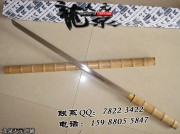 长款竹节刀(本色)|唐刀|中碳钢|普及类|★
