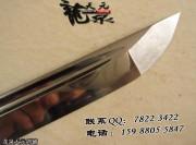 黑月直刀|直刀|高碳钢|★★★|标准长度