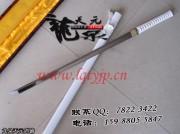 白雪直刀|唐刀|高碳钢|★★★|标准长度