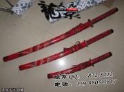 雕龙武士刀(红漆) 武士刀 普及版 中碳钢 ★ 
