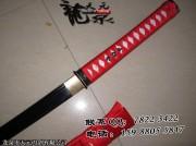 红侠者武士刀|武士刀|中碳钢|★★