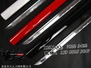 白雪直刀|普及版|唐刀|中碳钢|★★|标准长度