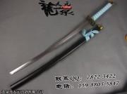 千本樱|cosplay|动漫刀剑|日本武士刀