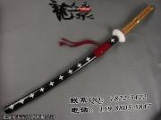 死亡外科医生|cosplay|动漫刀剑|日本武士刀