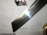 手工版康熙战刀|龙泉名刀|清刀|花纹钢|★★★