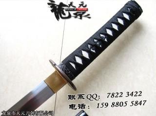 三散武士刀胁差|武士刀|高碳钢|★★★