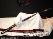 双色菊武士刀|武士刀|普及版|中碳钢|★★|