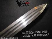 手工版越王剑|汉剑|花纹钢|★★★|