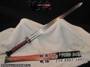 红木普装三国剑|汉剑|花纹钢|★★★