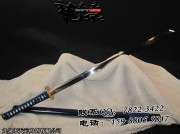 武士唐刀(蓝色版)|唐刀|中碳钢|★★★|