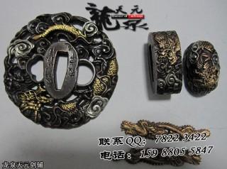 刀镡304|日本刀刀谭|武士刀