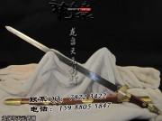 刻花龙泉剑中槽版|龙泉宝剑|花纹钢|★★