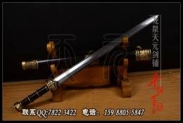 铜装越王剑|龙泉宝剑|花纹钢|★★★