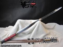 长款三国汉剑|汉剑|高碳钢|★★★