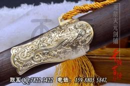 乾隆经典清剑|龙泉宝剑|花纹钢|★★