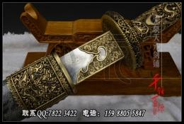 御龙战刀|花纹钢|清刀|★★★