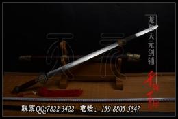 基础四福太极剑 软剑 武术剑不锈钢