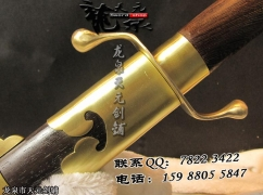 武术太极刀|太极剑|花纹钢|★★
