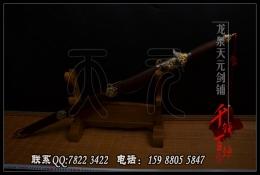 双色装蛟龙太极剑 软剑 武术剑不锈钢