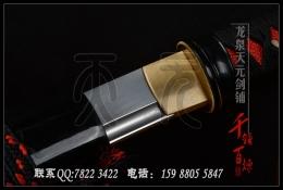 中款鹈首造肋差|武士刀|高碳钢|★★★