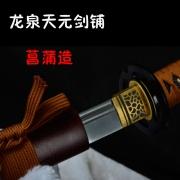 菖蒲造武士刀|武士刀|高碳钢|★★★