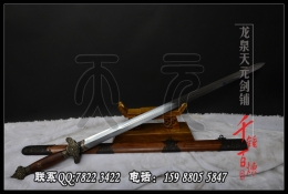性能版牡丹剑|龙泉剑|高碳钢|★★★