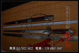 基础版福气太极剑|太极剑