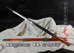 贯霄宝剑|清剑|龙泉宝剑|花纹钢|★★★
