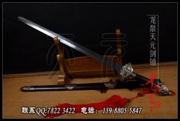 普及凤凰剑|龙泉宝剑|花纹钢|★★