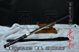 摩萨装直刃武士刀|武士刀|★★|高碳钢