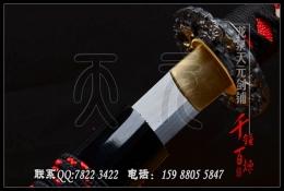 普及版高强度肋差|武士刀|高碳钢|★★★