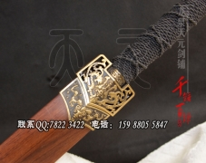 花纹钢烧刃四面汉剑|汉剑|花纹钢|★★★