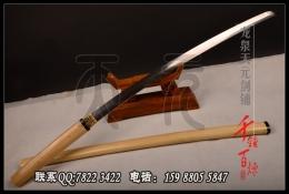 一体装武士刀 武士刀 花纹钢烧刃 ★★★