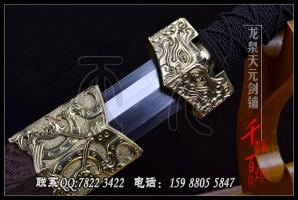 土豪金款汉武八面汉剑|汉剑|高碳钢|★★★